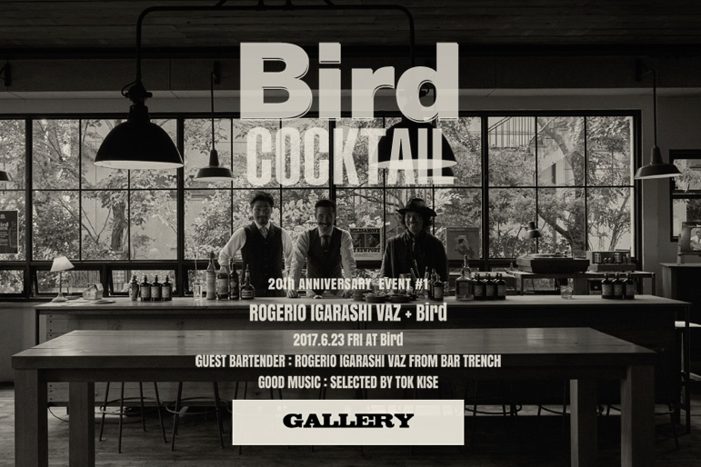 bird_cocktail_gallery