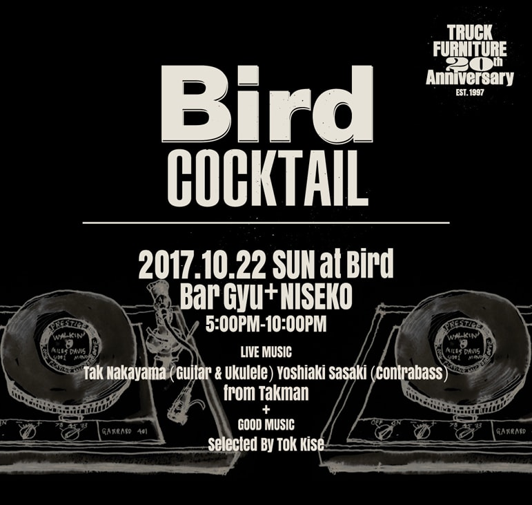 news_birdcocktail2