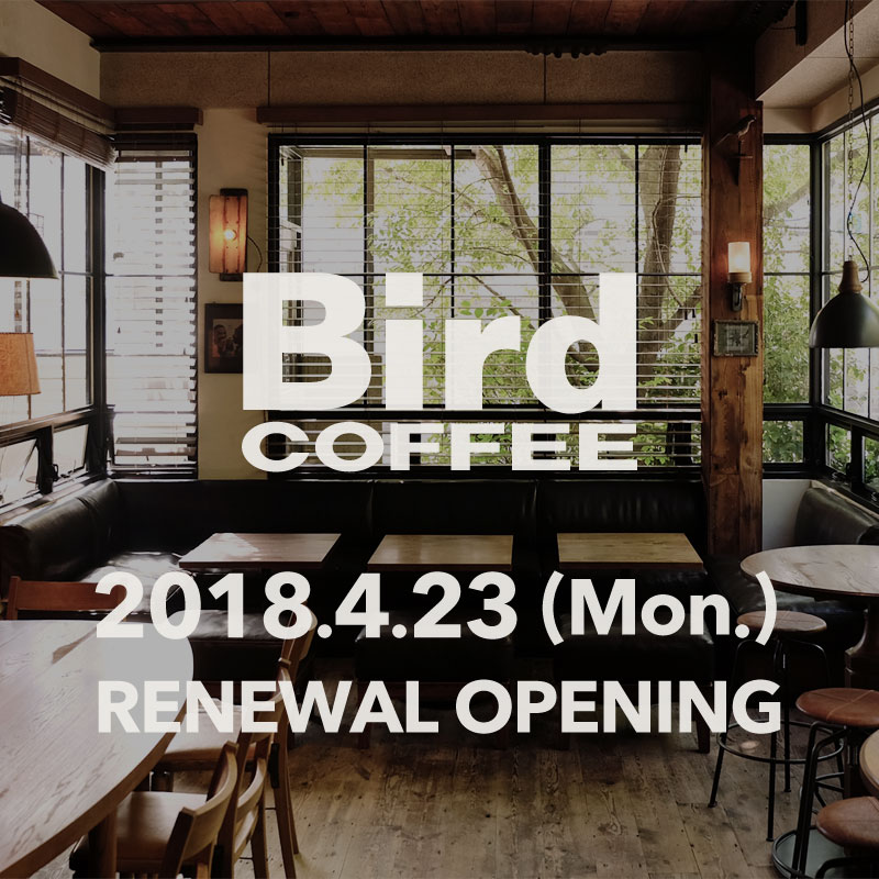 BirdCOFFEE2018.4.23